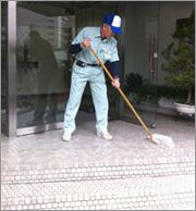 管理人清掃