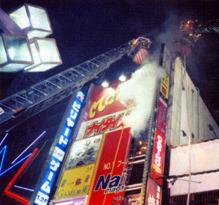 新宿歌舞伎町雑居ビル火災