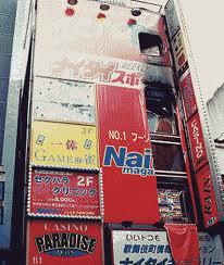 新宿歌舞伎雑居ビル火災2